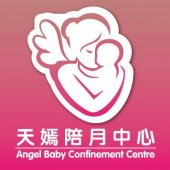 Angel Baby Confinement Centre 天嫣陪月中心 Picture