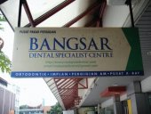 Bangsar Dental Specialist Centre Picture