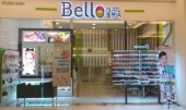 Bello Nail Spa Picture