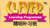 Clever Learning Programme Taman Connaught Picture