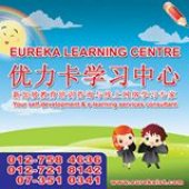 Eureka Learning Centre Picture