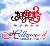Hollywood Bridal Photo City Picture