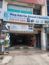 Hong Auto Car Aircond & Accessories Picture