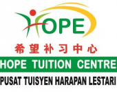 Hope Tuition Centre Picture