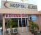 Hospital Jelebu profile picture