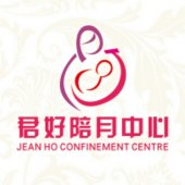 Jean Ho Confinement Centre 君好陪月中心 Picture