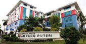 KPJ Ampang Puteri Specialist Hospital business logo picture