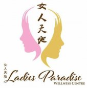 Ladies Paradise Confinement Centre 女人天地陪月中心 Picture