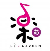 Le Garden Art & Music Centre Picture