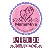 MamaMiya Confinement House Picture