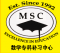 MSC Tuition & Training Centre Picture