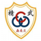 森美兰精武体育会 Negeri Sembilan Chin Woo Athletic Association Picture