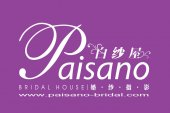Paisano Bridal House Picture