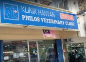 Philos Veterinary Clinic business logo picture