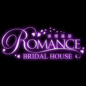 Romentic Bridal House business logo picture