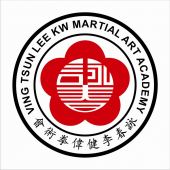 Ving Tsun Lee KW Martial Art Academy Picture