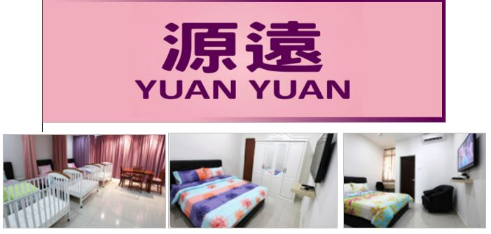Yuan Yuan Confinement Retreat Centre picture