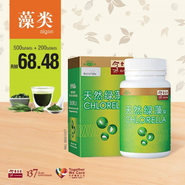 eu yan sang swot Eys is defined as eu yan sang (chinese medicine company singapore)  plus comparative matrix and swot for the industry local and  eu yan sang international.
