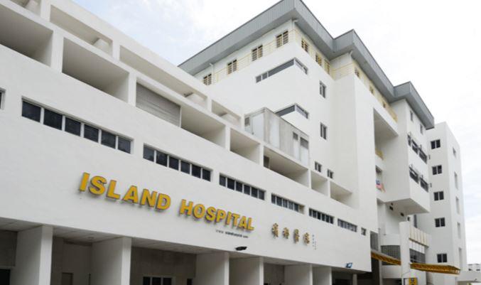 Island Hospital, Private Hospital in Georgetown