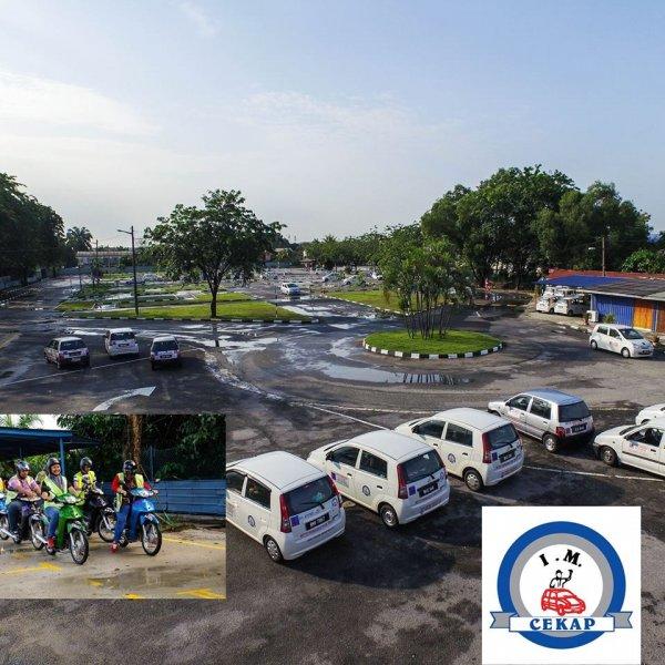 Manducekap Hi Tech Sekolah Memandu In Shah Alam