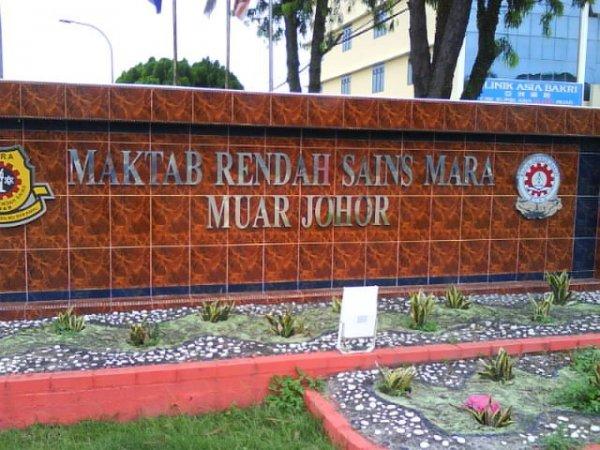 Mrsm Muar Maktab Rendah Sains Mara In Muar