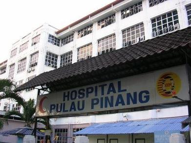 Penang General Hospital Hospital In Georgetown