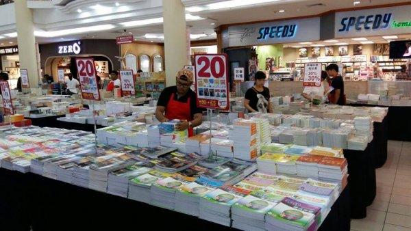 Popular Johor Kluang Mall Book Store In Kluang