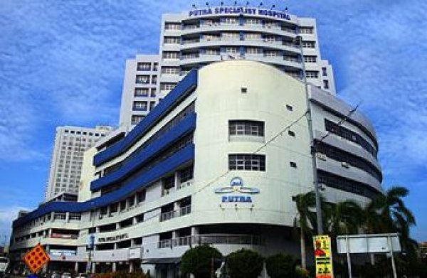 Putra Specialist Hospital Melaka Private Hospital In Melaka Tengah