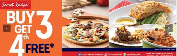 Secret Recipe Kangar Cake Shop In Kangar