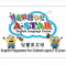 A-Star English Language Centre Kepong profile picture
