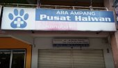 Ara Ampang Animal Centre business logo picture