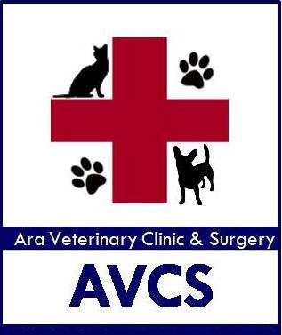 Ara Veterinary Clinic & Surgery business logo picture