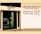 Asbir Hira Singh & Co., Ipoh business logo picture