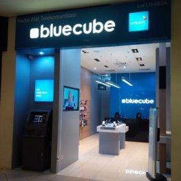 Celcom Blue Cube Klia Mobile Network Operator In Sepang