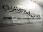 Chambers Of Kanaga business logo picture