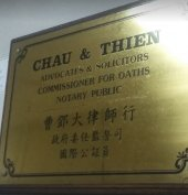 CHAU & THIEN business logo picture