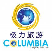 Columbia Leisure Langkawi profile picture