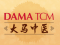 Dama TCM 大马中医 Subang Jaya profile picture