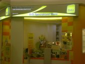 Digi Store Express Kuantan - Kuantan Star City Picture