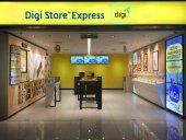 Digi Store Express Johor Bahru - Danga City Mall profile picture