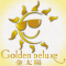 Golden Deluxe Travel Service Agency Picture