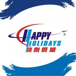 Happy Holidays Tour Travel Penang