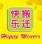 Happy Movers Relocation Services Sdn Bhd profile picture
