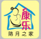 康乐陪月之家 Khang Le Confinement Care Centre picture