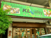 KL Valley TTDI HQ business logo picture