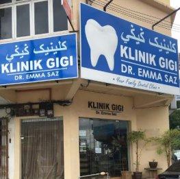 Klinik Gigi Dr Emma Saz, Klinik Gigi in Kota Bharu