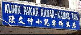 Klinik Pakar Kanak Kanak Tan Pediatrician In Kuala Lumpur