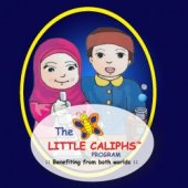 LITTLE CALIPHS MUTIARA DAMANSARA business logo picture