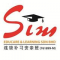 Sim Educare & Learning Sdn Bhd (HQ) profile picture
