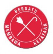 Society of the Blind in Malaysia Pahang (SBM) business logo picture